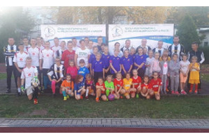 IV Integracyjny Turniej Piłkar...
